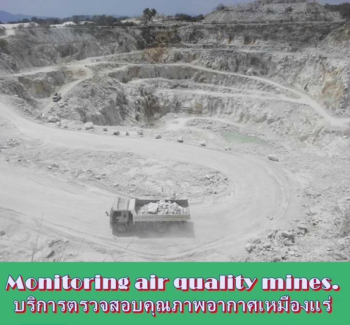MONITORING AIR QUALITY MINES.